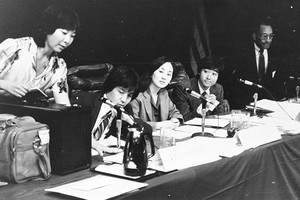The Movement for Japanese American Redress