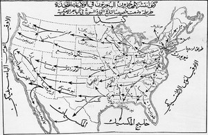 Arab Labor Migration in the Americas, 1880–1930