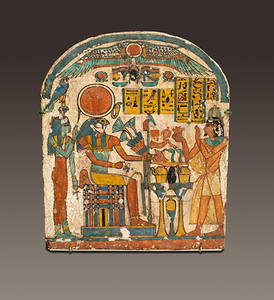 Gods in Ancient Egypt