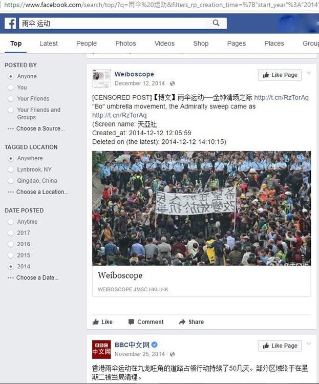 Social Media in Mainland China: Weak Democracy, Emergent